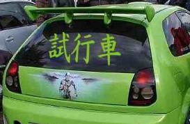 Schriftzeichen Autoaufkleber